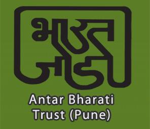 welcome to antar bharati trustpune